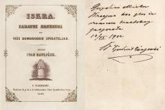 Iskra : zabavni sastavci od više domorodnih spisateljah  U Zagrebu : izdao Ivan Havliček, 1846.