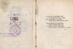Leptir : zabavnik za godinu 1859.-1862. Izdao Ljudevit Vukotinović.  U Zagrebu : Tiskom Narod. tiskarne dra. Ljudevita Gaja