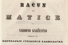 """Prištampani rad uz izdanje Gundulićeva  """"Osmana"""" iz 1844. – iz impresuma se vidi izdanje i tiskara, a sam sadržaj svojevrsni je programski tekst kojim """"Matica"""" izvješćuje o ulozi izdavačke djelatnosti i značenju objavljivanja djela hrvatskih pisaca"""