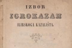 Izbor igrokazah ilirskoga kazališta U Zagrebu : Troškom i tiskom k.p. ilir. nar. tiskarne dra. Ljudevita Gaja, 1841.