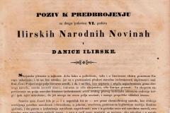 Gaj, Ljudevit. Poziv k predbrojenju za drugu polovinu VI. godišta Ilirskih Narodnih Novinah i Danice ilirske. Zagreb, [s. n.] 1840.