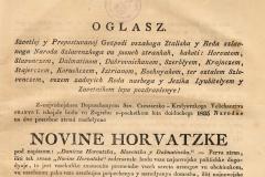 Gaj, Ljudevit. Oglas Narodnih ilirskih novinah i Danice ilirske. Zagreb, 1840.