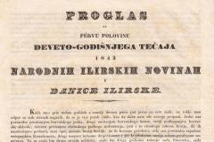 Gaj, Ljudevit. Proglas za pervu polovinu deveto-godišnjega tečaja 1843 Narodnih ilirskih novinah i Danice ilirske. Zagreb, [s. n.] 1842.