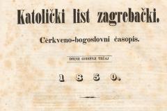 Katolički list zagrebački / urednik Nikola Horvat, kanonik Zagreb : Narodna tiskara Dra. Ljudevita Gaja Teč.2, 1850.