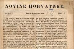 Novine horvatsko-slavonsko-dalmatinske / urednik Ljudevit Gaj Zagreb : Narodna tiskarnica Ljudevita Gaja Teč. 1,  br.1 , 1835.