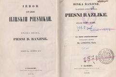 Dinka Ranjine, vlastelina dubrovačkoga Piesni razlike : pisane 1550-1563. : na novo preštampane  U Zagrebu : Troškom i tiskom dra. Ljudevita Gaja, 1850.